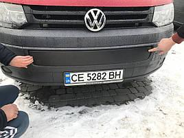 Зимняя накладка на нижнюю решетку - Volkswagen T5 рестайлинг 2010-2015 гг.