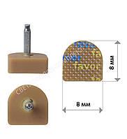 Набойки полиуретановые FAVOR, штырь 2.9 мм, р. 8*8 мм, цв. бежевый
