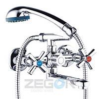 Смеситель ZEGOR для ванной DMT-3