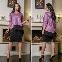 Платье с имитацией, с 48 по 62 размер, фото 1