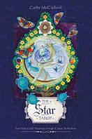 The Star Tarot 1-st Edition/ Звёздное Таро 1-е Издание, фото 1