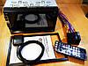 "Автомагнитола 2 Din Pioneer PI-803 GPS 7"" Экран GPS,DVD, TV/FM + КАРТЫ GPS Новинка 2017!, фото 4"