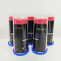 Микробраш розовые в тубусе 100 шт. (2 мм), фото 1
