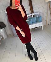 """Стильное платье мини """" Арктика """" Dress Code , фото 1"""