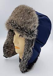Зимняя мужская шапка-ушанка Синяя с серым