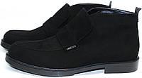 Стильные ботинки мужские - зимние лоферы Richesse - R-454, фото 1
