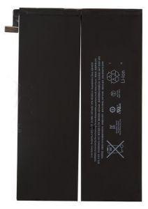 Аккумулятор iPad Mini 2 Retina, iPad Mini 3 Retina (A1512, 020-8258) 6472мАh