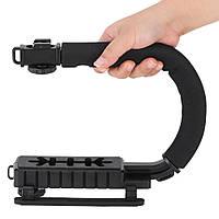 Кронштейн утримувач, стабілізатор форма C, U - образний - для камер і фотоапаратів