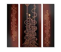 """Металокерамічний дизайн-обігрівач UDEN-S """"Пробудження"""" (триптих), фото 1"""