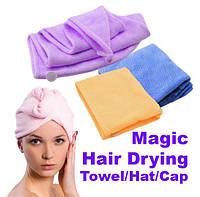 Полонеце-Тюрбан для волос из микрофибры на пуговице