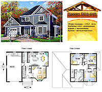 Проект каркасного дома с заполнением 135 м2. Проект дома бесплатно при заказе строительства