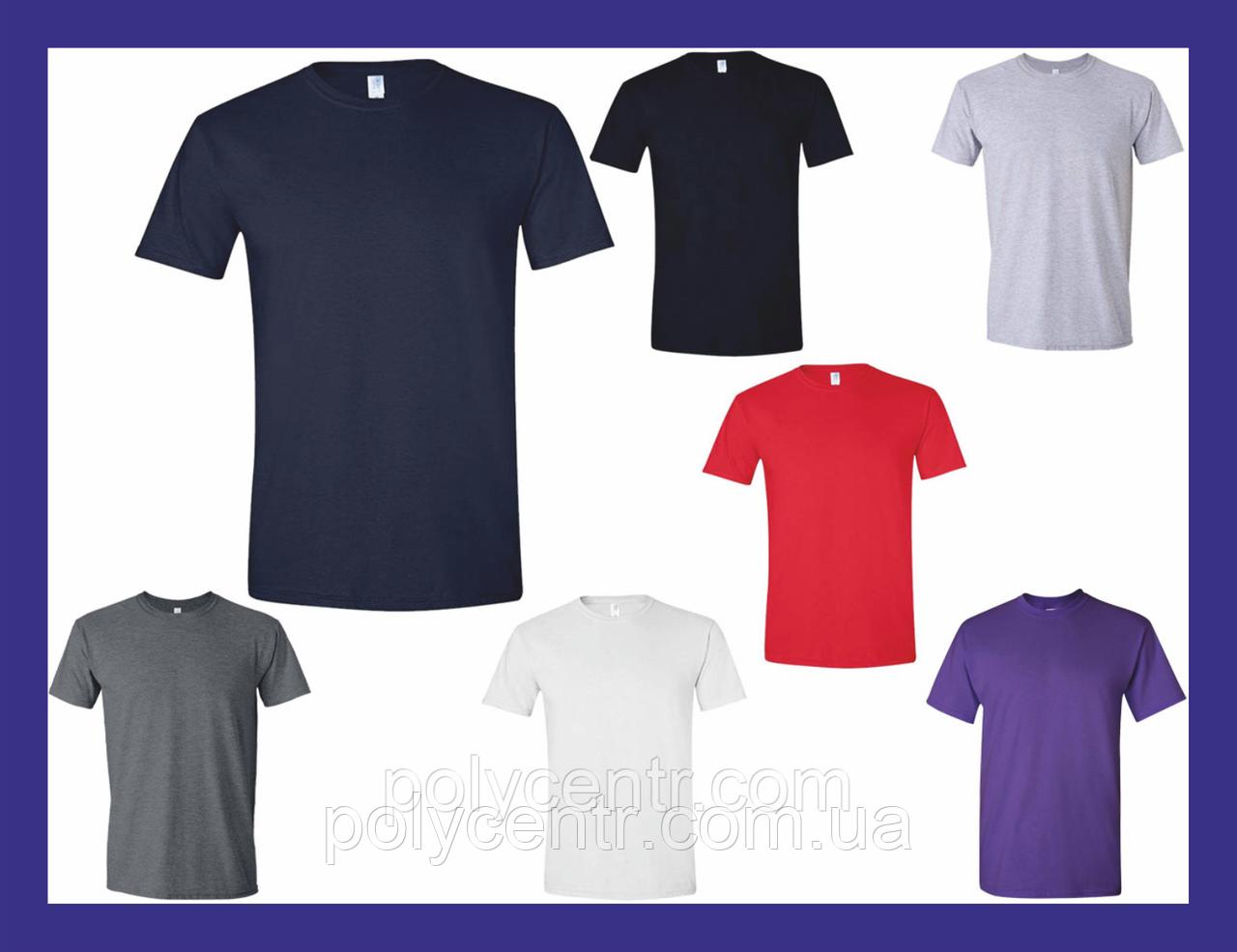 Печать на цветных футболках мужских
