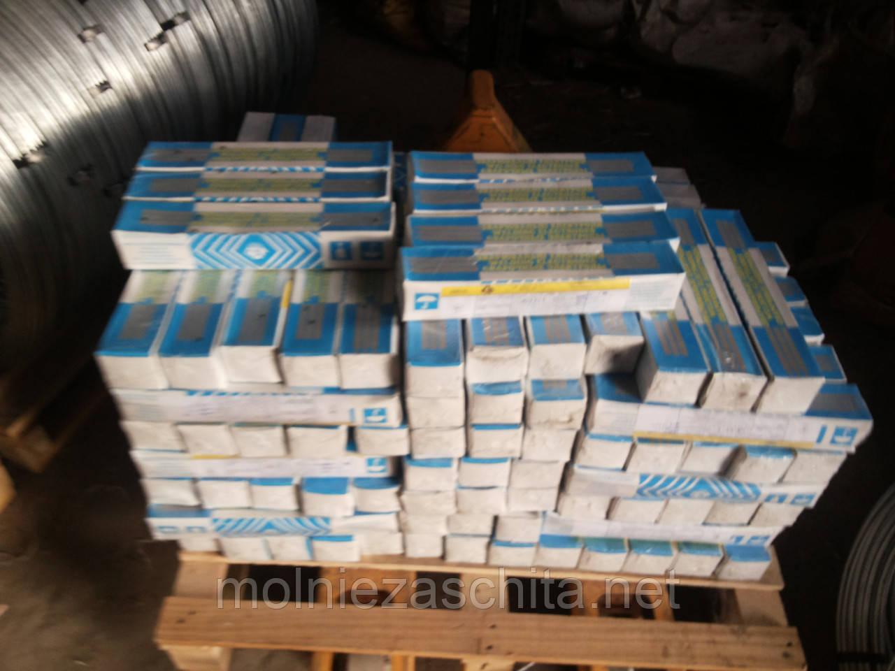 Электроды УОНИ 13/55 Ф 4 мм завод им. Патона (пачки по 5 кг, цена за 1 кг)