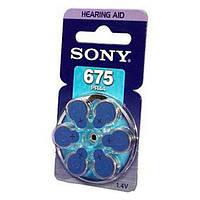 Батарейка PR675 Sony PR675D6A блістер (6шт) (PR675D6A)