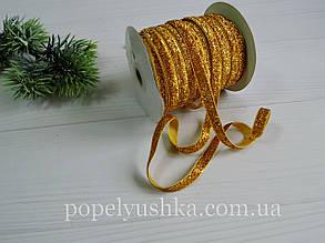 Стрічка оксамитова блискуча 1 см золота