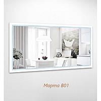 Дзеркало прямокутне Марта B01 БЦ-Стол, фото 1