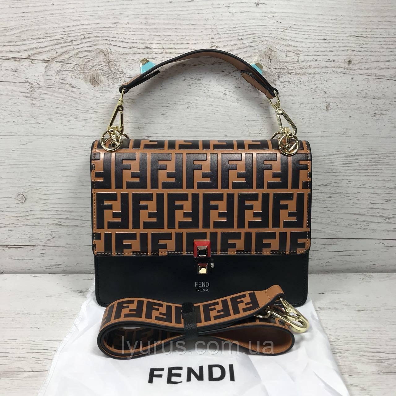fb7720b3cbbc Женская стильная сумка Fendi (Фенди): продажа, цена в Полтаве ...
