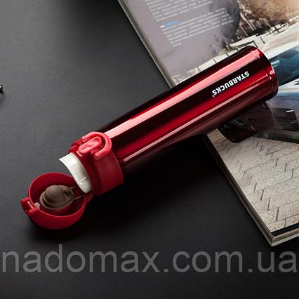 Купить термокружку STARBUCK Dispenser Red 350 ml, фото 2