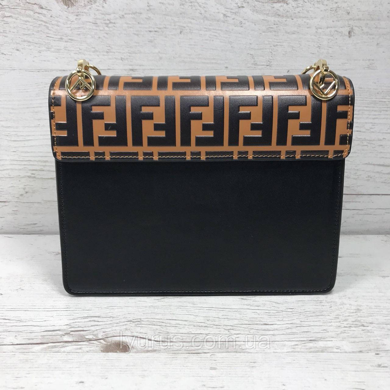 886a5752dac1 Женская стильная сумка Fendi (Фенди), цена 1 599 грн., купить в Полтаве —  Prom.ua (ID#818080071)