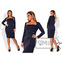 """Платье больших размеров """" Джерси """" Dress Code, фото 1"""