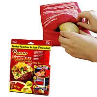 Мешок для запекания картофеля в микроволновке. Potato express.