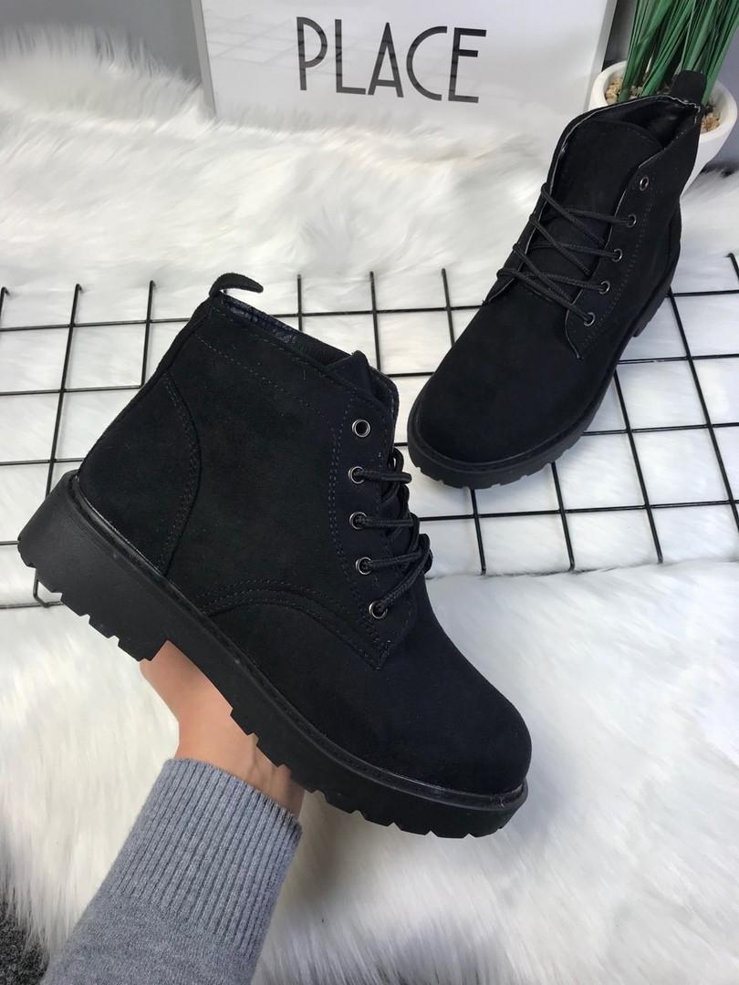 Ботинки зимние 2178 (ПП)