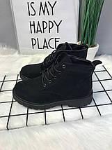 Ботинки зимние 2178 (ПП), фото 3