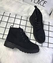Ботинки зимние 2178 (ПП), фото 2