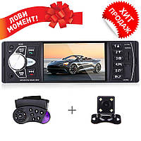 "Автомагнитола Pioneer 4022D Bluetooth,4,1"" LCD TFT USB+SD DIVX/MP4/MP3 + ПУЛЬТ НА РУЛЬ+КАМЕРА!"