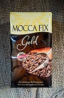 Кофе молотый Mocca Fix - Gold 500 gram