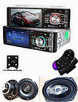 Набор Авто-звука с МР4 ВИДЕО Магнитолой Pioneer 4012CRB + Овалы 1000W + круглые 16 см 300W+КАМЕРА+ПОДАРОК!