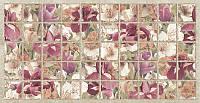 Стеновые панели ПВХ Грейс (Grace) - Плитка бордовые Ирисы 964х484мм