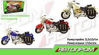 Мотоцикл инерционный АВТОПРОМ 7749