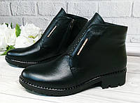 Кожаные ботинки женские оптом, фото 1
