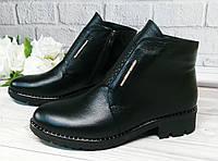 Кожаные ботинки женские, фото 1