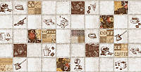 Стеновые панели ПВХ Грейс (Grace) - Плитка Еспрессо 964х484мм