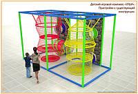 Веревочный лабиринт для детей Улей 1, фото 1