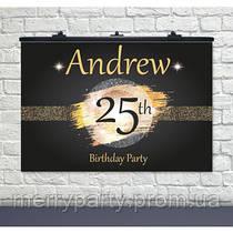 Именной плакат День рождения-11 120х75 см