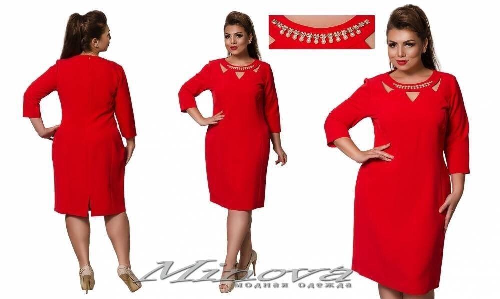 """Элегантное женское платье ткань """"Креп - Костюмная ткань"""" 48, 50 размер батал"""