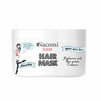 Маска для волосся Гладкість та зволоження