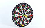 Мишень для игры в дартс из флока Flocked BL-15115 15in Bailli (d-37см, в комплекте 6 дротиков 6g)., фото 4