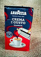 Кофе молотый Lavazza Crema e Gusto classico 250 gramm