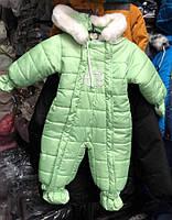 """Очень теплый цельный зимний комбинезон """"Мишка"""" для мальчика и девочки (68-80р)"""