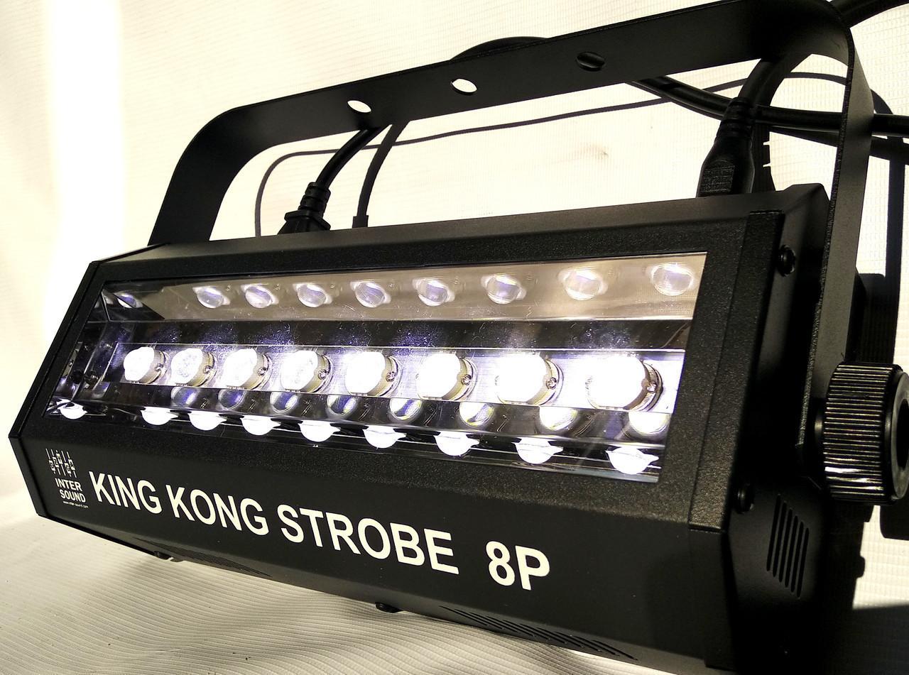 Профессиональный стробоскоп светодиодный 200w LED KINKONG STROB 8P DMX512