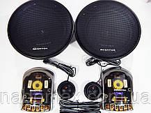 Мощный набор Акустики Megavox 16см Компонентные+ 13 см! Для Lanos, Chevrolet!, фото 2