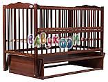 Кровать Babyroom  бук орех, фото 2
