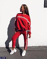 Спортивный костюм AJ-2339 (S-M, M-L)