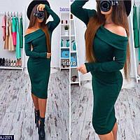 Платье AJ-2371 (Универсальный)