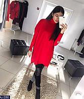 Платье AJ-2380 (Универсальный)
