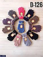Перчатки AJ-2386